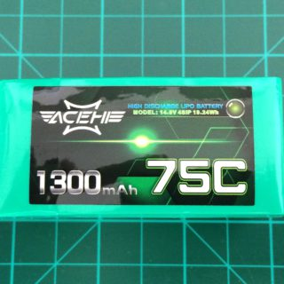 ACHE 4S 1300 mAh 75 C - Front