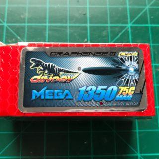 Dinogy MEGA Graphene 2.0 4S 1350 mAh 75 C - Front View