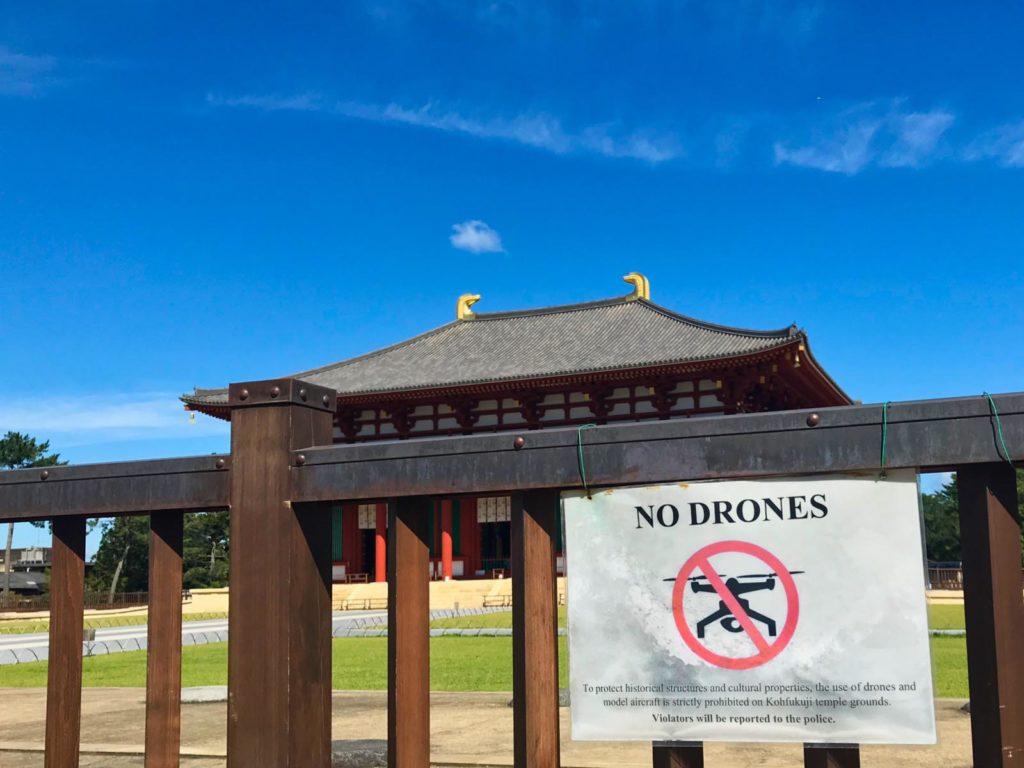 An vielen Tempel ist das Fliegen von Drohnen verboten