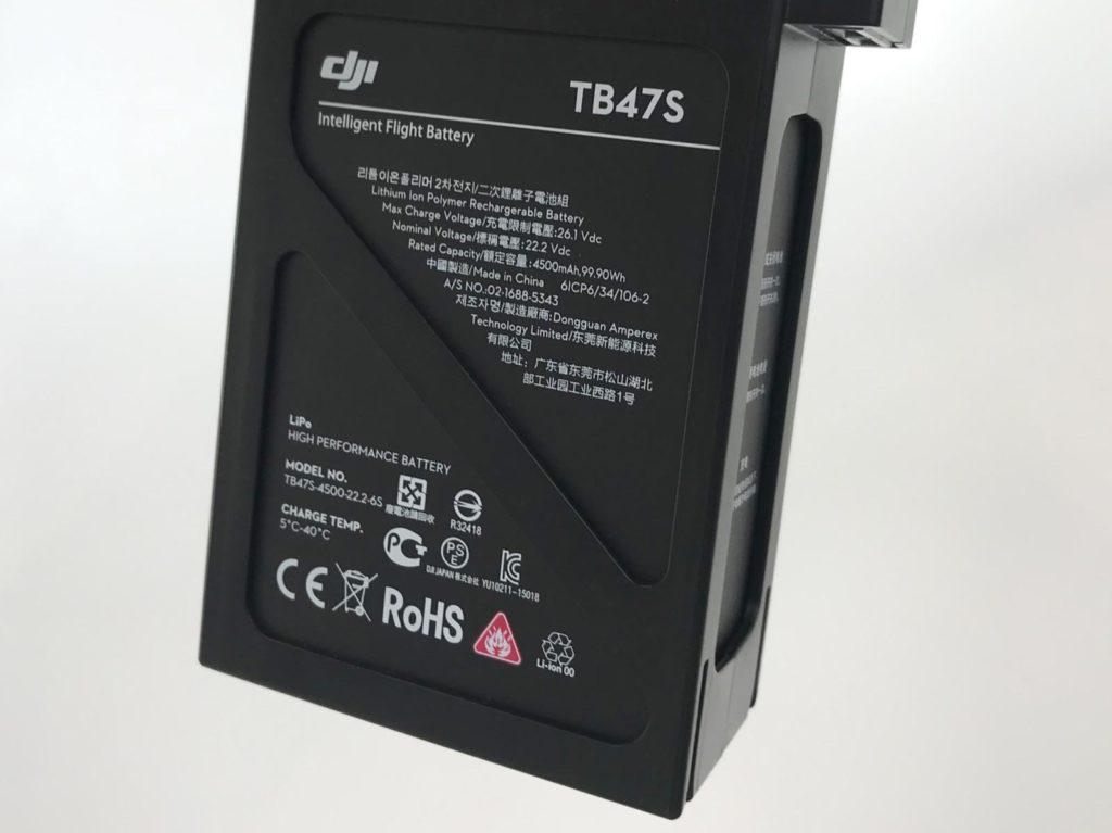 DJI TBS47S Akku der Matrice 600 Pro