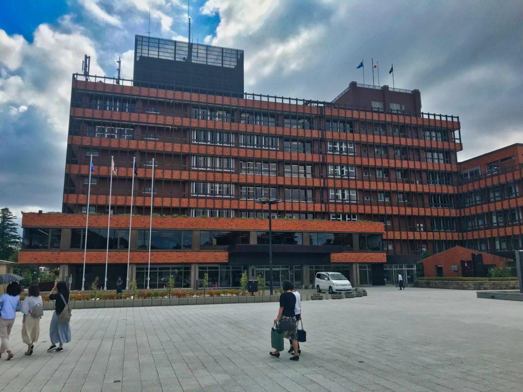 Das Rathaus von Kanazawa in Japan