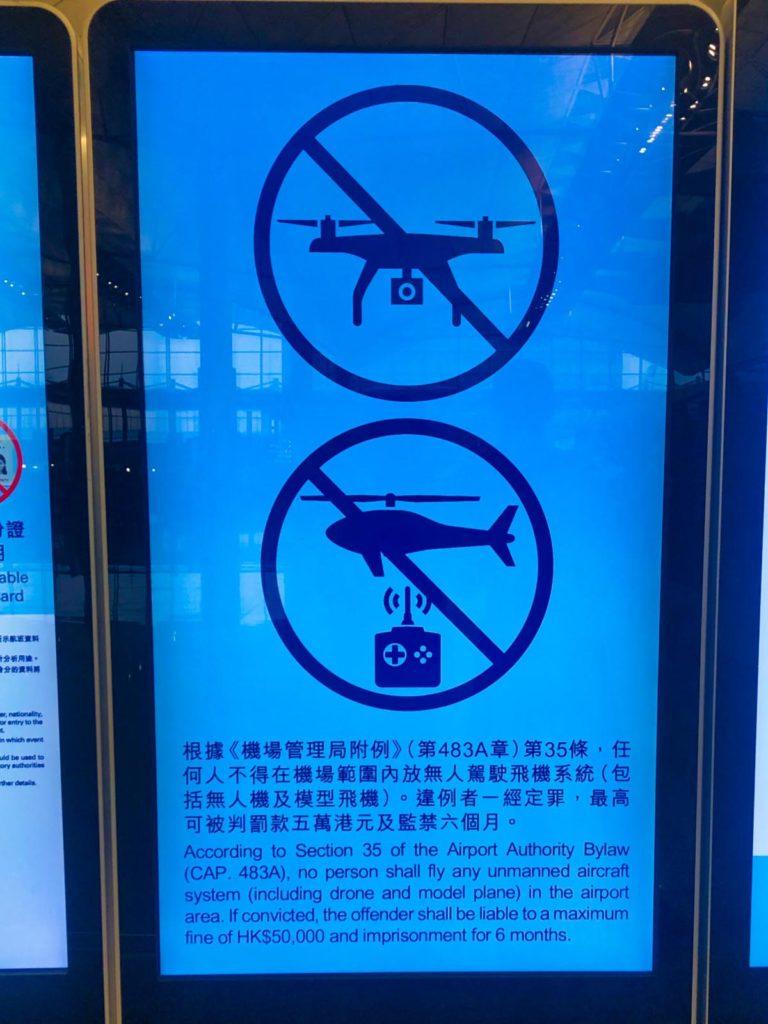 Der Hongkong International Airport ist eine No Fly Zone für UAVs