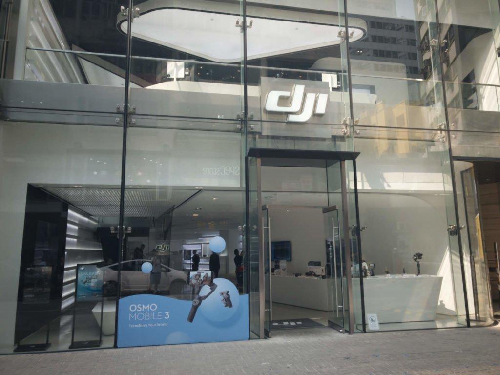 Die Fassade des Hongkong Flagship Store