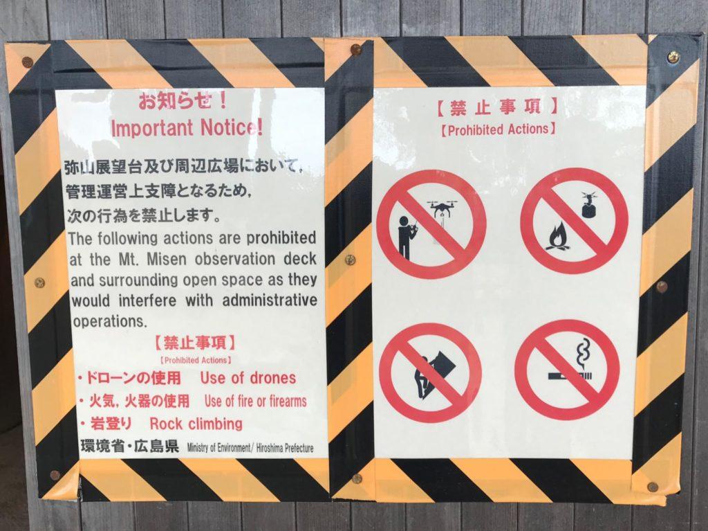 Drohnen-Verbot in Japan - Mt Misen Miyajima Island