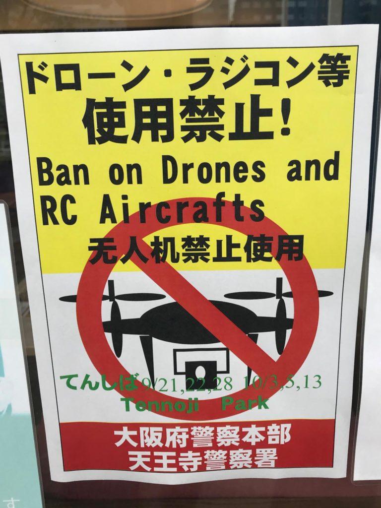 Drohnen-Verbot in Japan - Tenoji Park Osaka