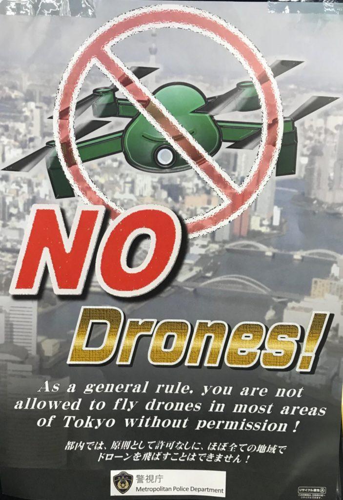 Drohnen-Verbot in Japan - Tokio Präfektur und Stadt