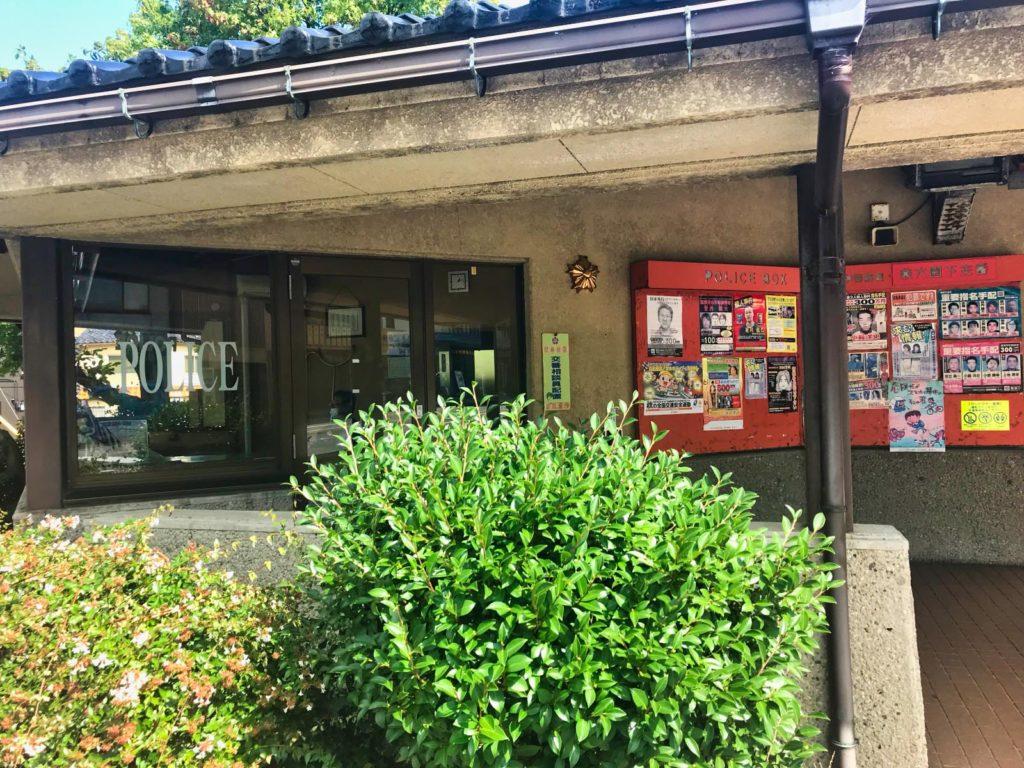 Eine Police-Box in Kanazawa Japan