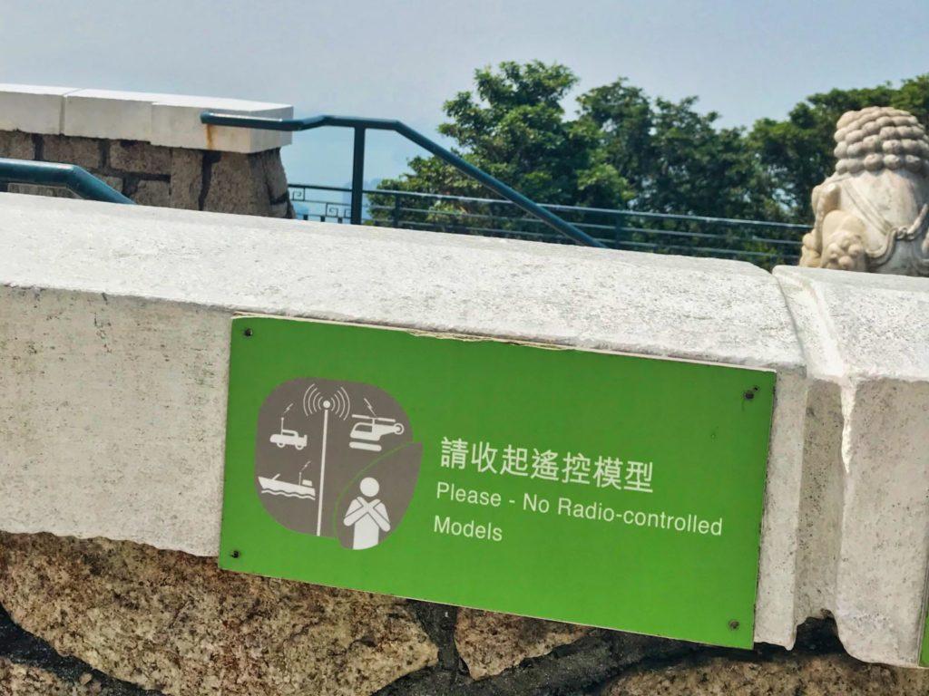 Verbot von ferngesteuerten Geräten in Hongkong