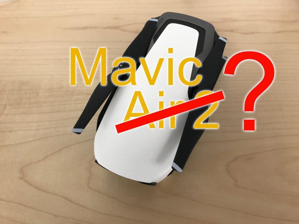 DJI-Mavic-Naming-noch-unklar Mavic Air 2