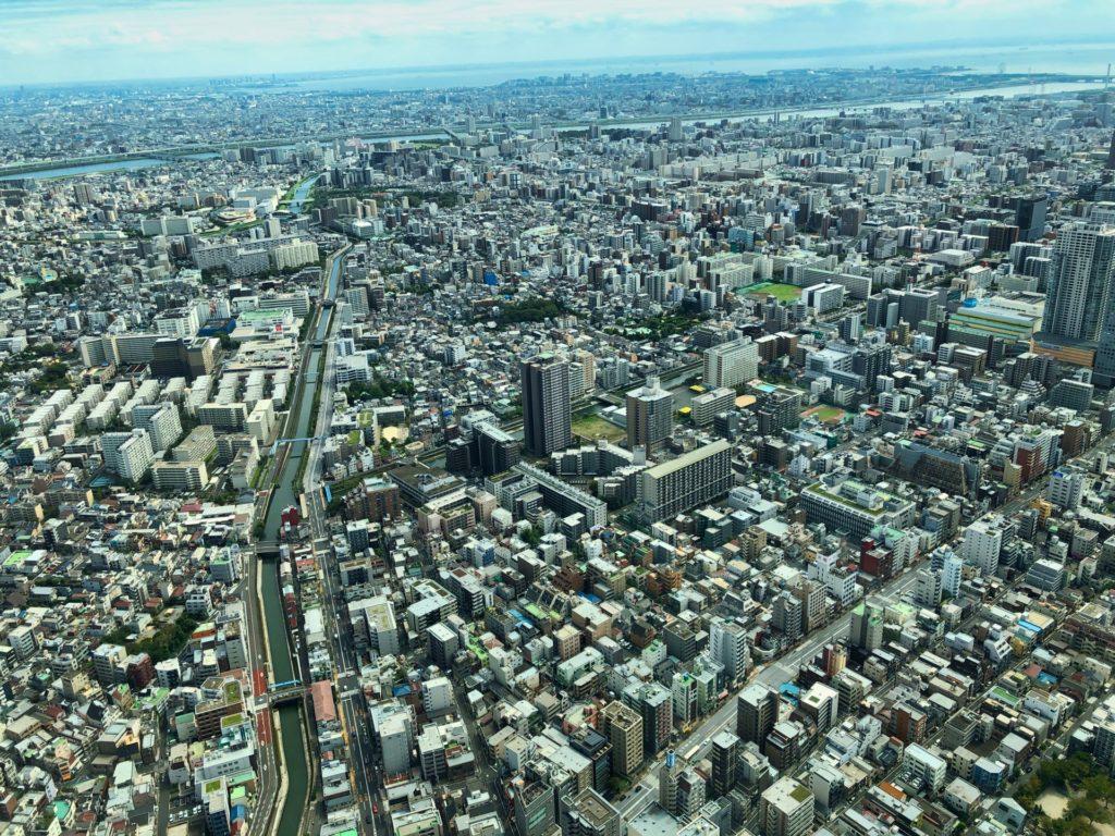 3x3 Panorama über Osaka