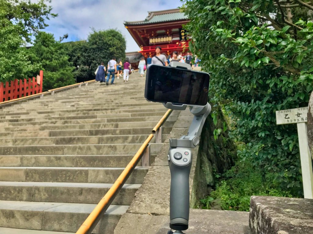Omso Mobile 3 beim Time Lapsen in Japan