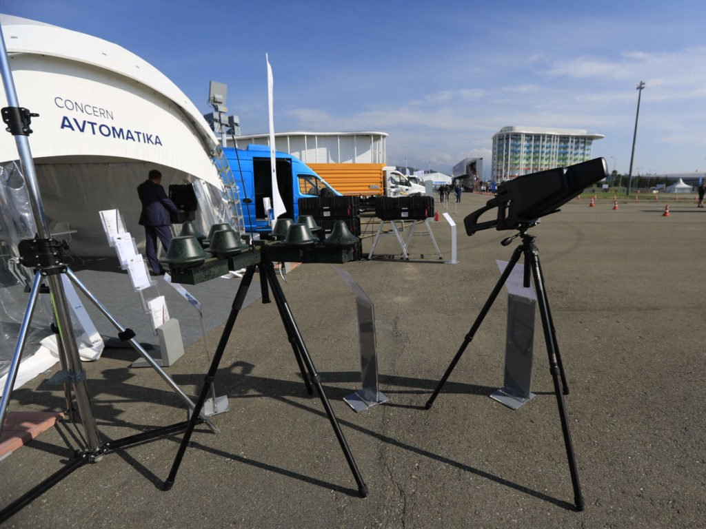 Anti Drohnen Systeme von Concern Avtomatika