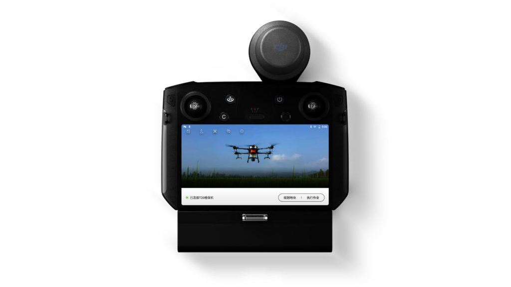 DJI Agras T20 Controller Front
