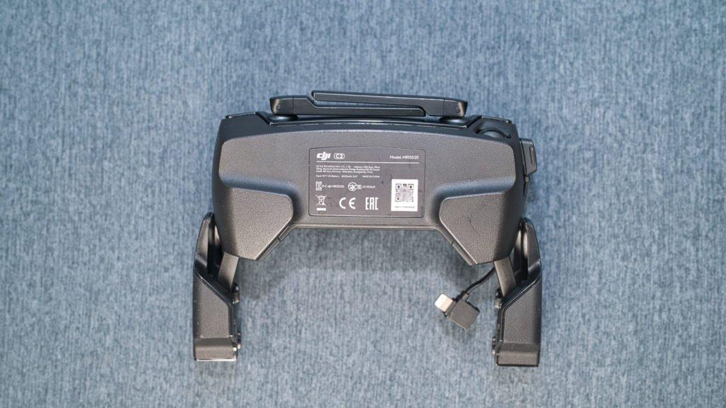 DJI Mavic Mini Controller Rückseite