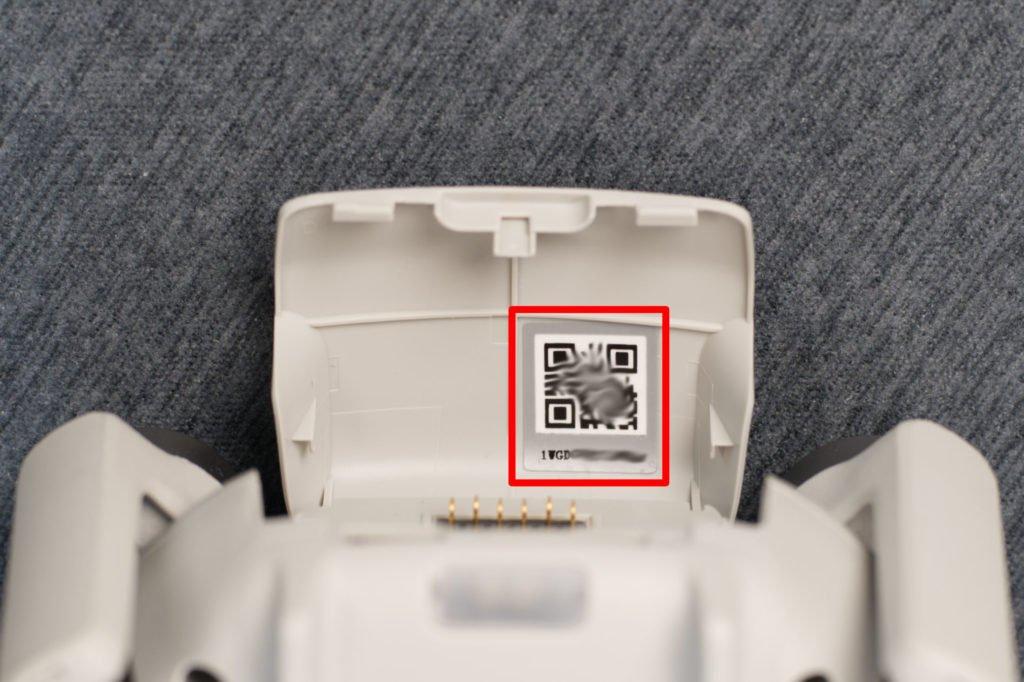 DJI Mavic Mini Serial Number Sticker 2